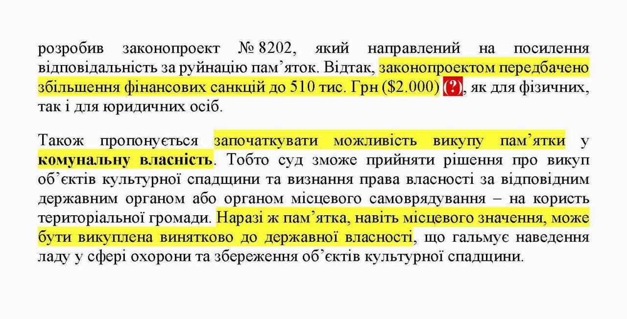 КМДА новини Меж 33_19 стор-3